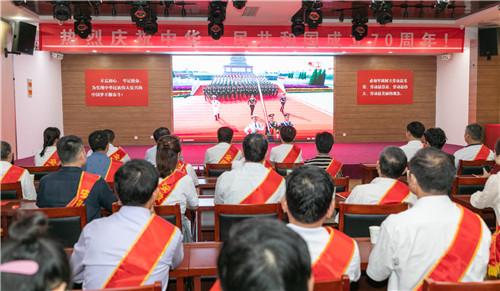 组织劳模观看国庆70周年庆典