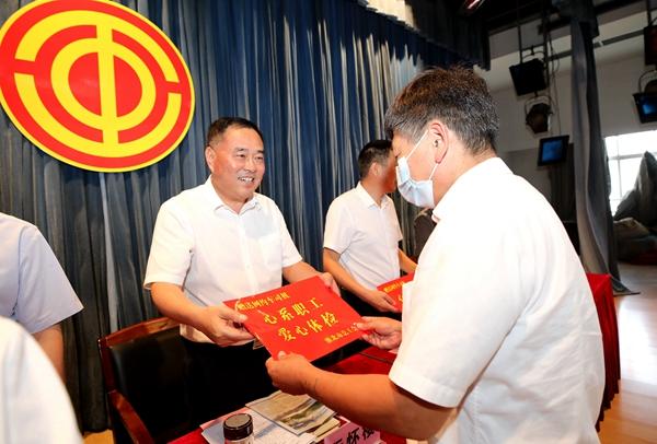 淮北市网约车行业工会联合会成立