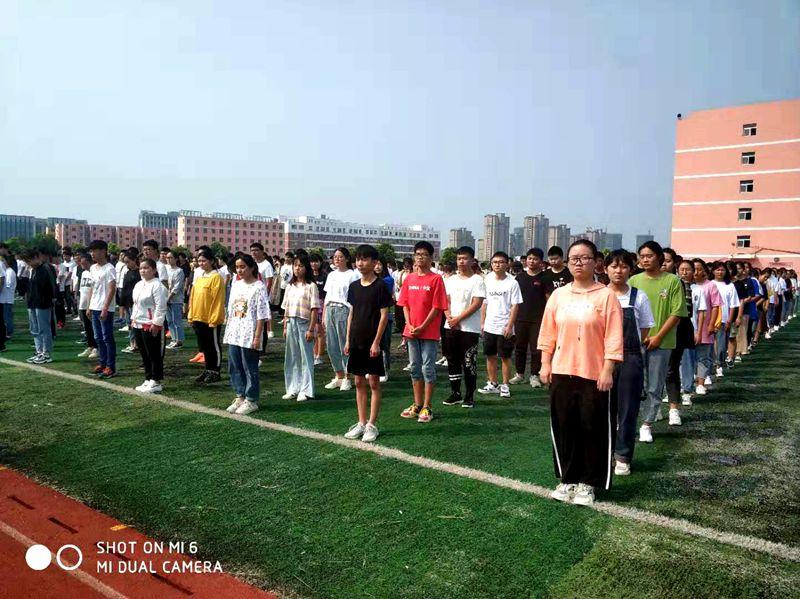 淮北第八高中举行2019年秋季新学期第一次升旗仪式