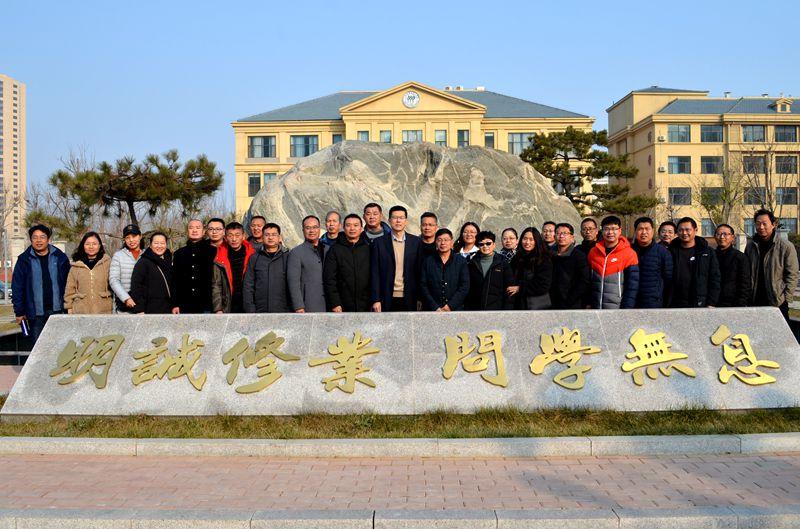 淮北第八高中举办2019管理人员綜合能力提升研修班