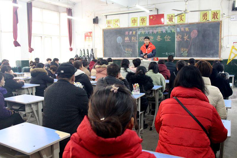 淮北第八高中召开2019-2020第一学期学生家长会