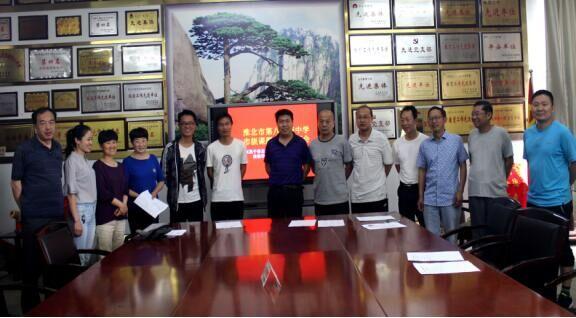 淮北第八高中2017年度市级教育信息技术研究课题顺利结题