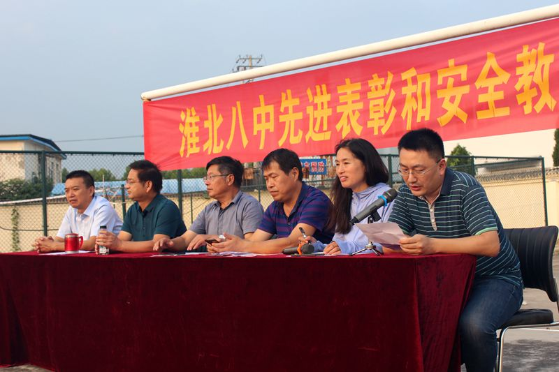 优秀教师代表郝井辉老师在校先进表彰会上的发言