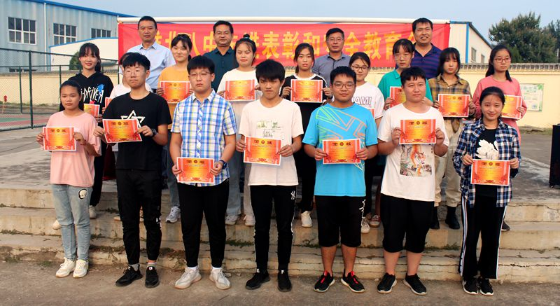 淮北第八高中举行2020年秋季先进表彰暨安全教育大会