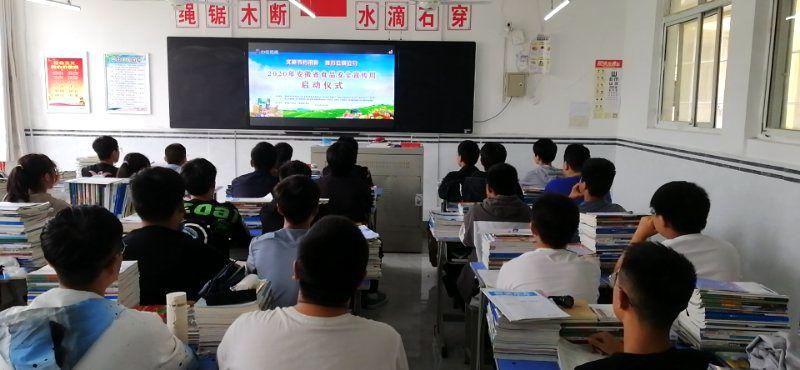淮北第八高中广泛开展食品安全宣传教育活动