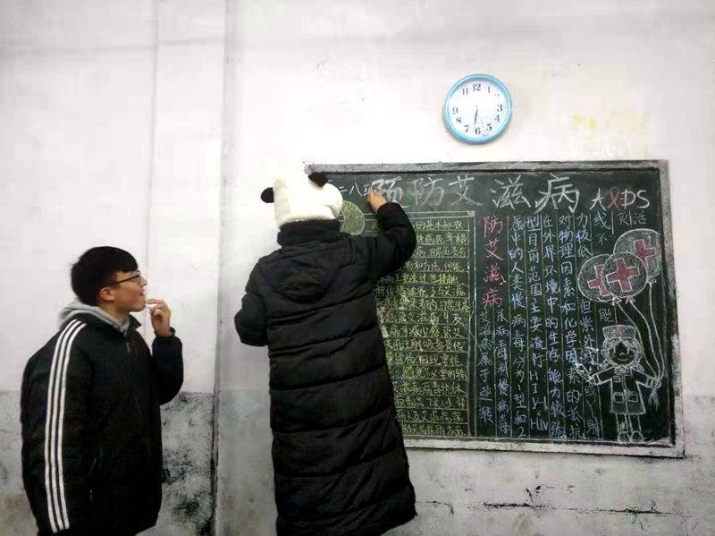 """淮北第八高中开展""""12.1世界艾滋病日""""主题宣传教育活动"""