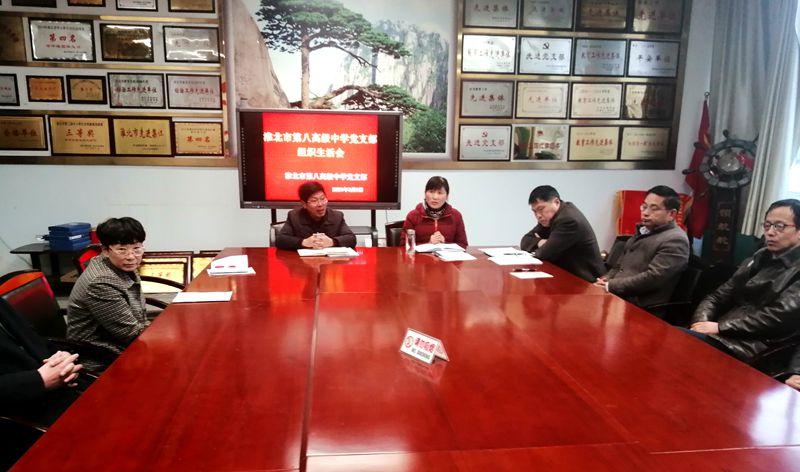 淮北第八高中举行2021年高中特长生考试考务会