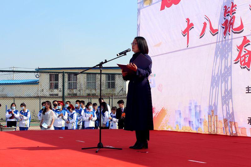 教師代表在2021杜集區十八歲成人儀式上的發言