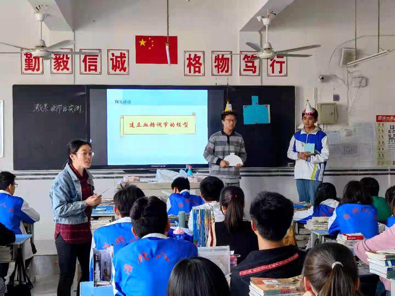 淮北第八高中韩俊老师开设校级公开课