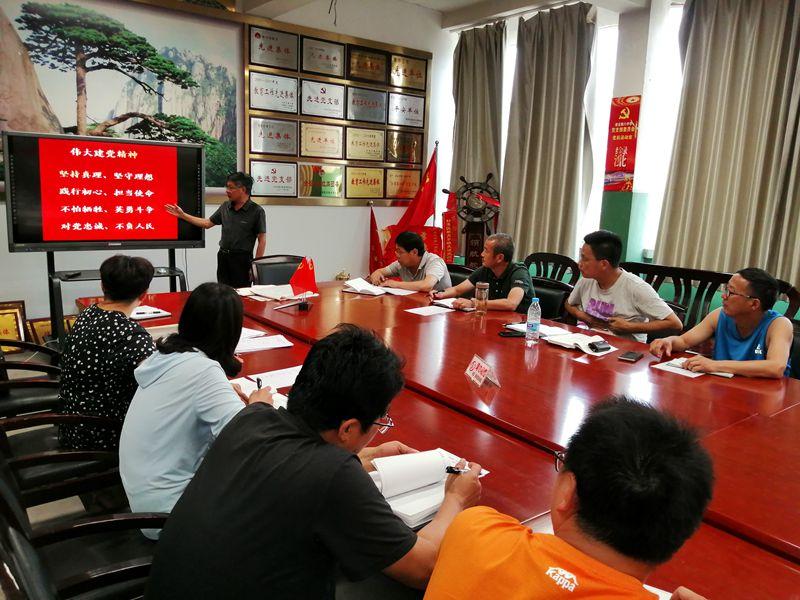 淮北第八高中集中學習建黨100周年慶祝大會上的重要講話