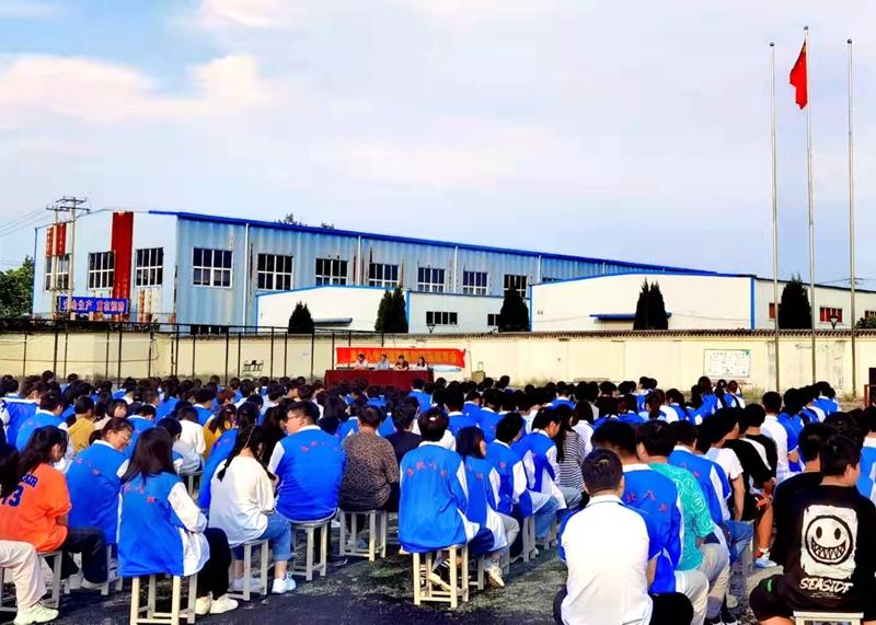 淮北第八高中举行2021---2022学年度第一学期开学典礼