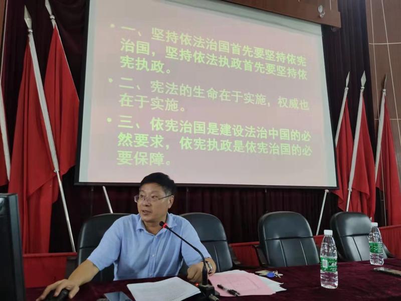 淮北第八高中举行习近平法治思想宣讲报告会