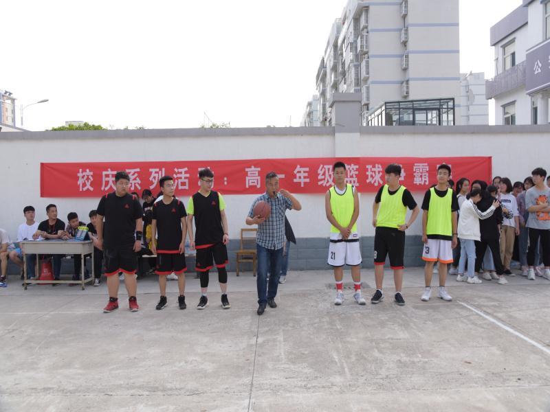 """www.qg111.com成功举行""""校庆杯""""篮球"""