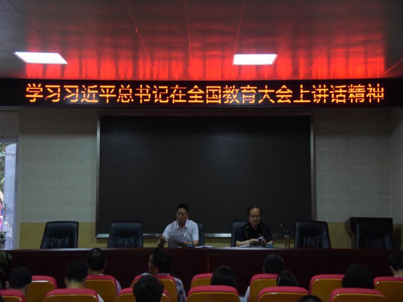 www.qg111.com开展党组织书记上党课活
