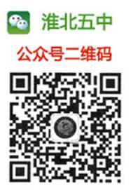 http://www.hbwz.net/public/images/erweima.jpg