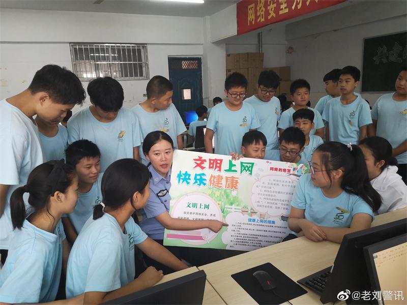 淮北五中开展警校共建文明网络活
