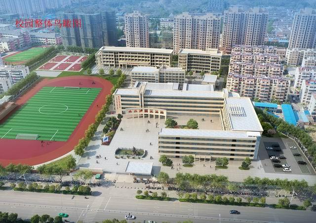 2020年淮北市第五中学特长生