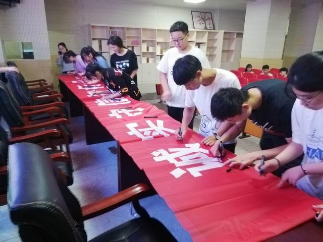淮北五中举行学生资助诚信教育活