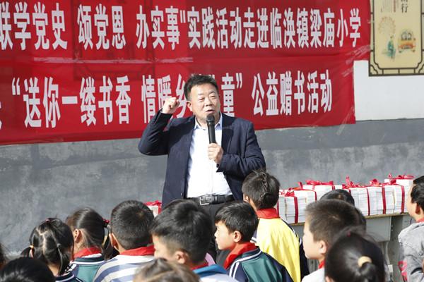 """我为群众办实事(三):濉溪县妇联""""学党史 颂党恩 办实事""""实践活动"""